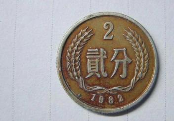 1982年2分硬幣回收價格現在是多少 1982年2分硬幣價目表