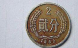 1982年2分硬币回收价格现在是多少 1982年2分硬币价目表
