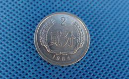 1984年2分硬币值多少钱单枚 1984年2分硬币最新价目表一览