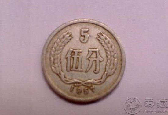 1957年5分硬币价格 1957年5分硬币有哪些特点