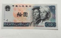 1980的10元人民币值多少钱 1980的10元人民币图片介绍