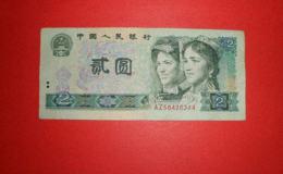 1980年二元纸币值多少钱 1980年二元纸币价值浅析
