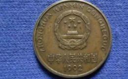 1992梅花5角硬币价格 1992梅花5角硬币单枚价格