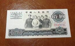 1965年的十元人民幣價值多少錢 1965年的十元人民幣相關介紹