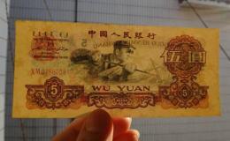 1960年的5元人民幣值多少錢 1960年的5元人民幣發行背景