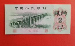 62年2角紙幣現在值多少錢 62年2角紙幣特點特征