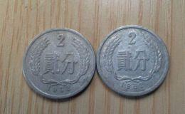 1962年2分硬币价格表 1962年2分硬币值多少钱