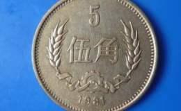 81年5角硬币值多少钱单枚 81年5角硬币市场价格表一览