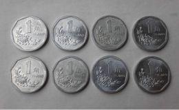 目前1995年一角硬幣值多少錢 1995年一角硬幣市場價格一覽表