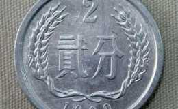 1990年2分硬幣值多少錢單枚 1990年2分硬幣最新價目一覽表