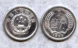 目前1963年1分硬币值多少钱 1963年1分硬币市场价格一览表