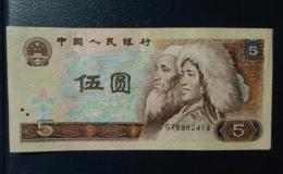 1980年5元人民币值多少钱一张 1980年5元人民币投资分析