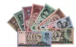 2000年第四套人民币价格 第四套人民币价格表