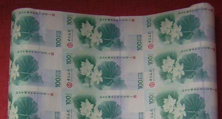 澳门荷花纪念钞3连体价格 澳门荷花钞3连体最新价格