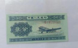 升值最快的紙幣 未來升值空間大的紙幣
