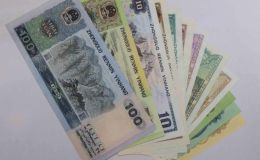 第四套人民币的历史意义 第四套人民币历史意义及收藏价值