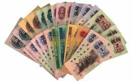 人民幣第三套大全套27張價格 第三套人民幣大全套報價最新