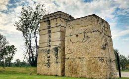 良渚古城紀念幣 良渚古城紀念幣發行時間及發行量