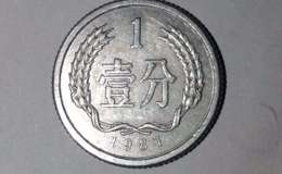 目前1981年一分硬幣值多少錢 1981年一分硬幣圖片及價格表