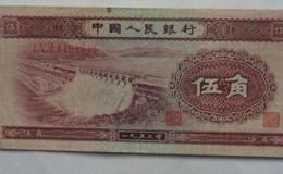 53年5角紙幣值多少錢 53年5角紙幣投資分析