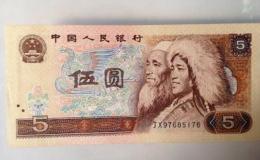 80年5元人民幣值多少錢 80年5元人民幣收藏意義