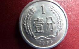 1986年1分錢值多少錢 1986年1分錢版本介紹