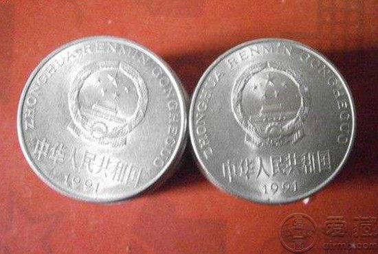 1991年的一角硬幣現在值多少 1991年的一角硬幣價值淺析