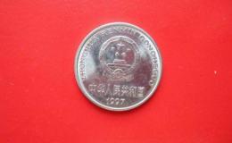 1997年牡丹花一元值多少錢 牡丹花一元哪個年份的值錢
