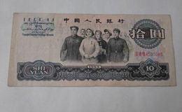1965年10元紙幣值多少錢 1965年10元紙幣相關介紹