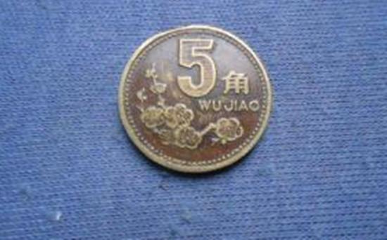 2000年的梅花五角值多少钱 2000年的梅花五角收藏价值