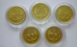 1980年两角硬币价格 1980年两角硬币投资价值分析