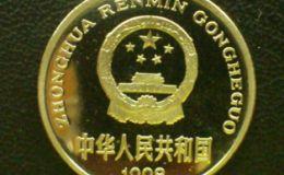 1998年一元硬币现值多少钱一枚 1998年一元硬币价格表一览