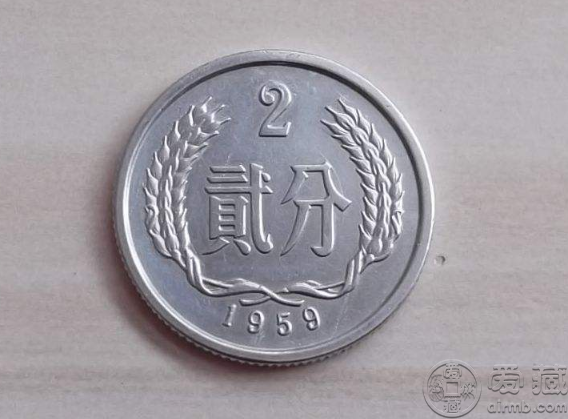二分硬币价格表 二分硬币价格一枚