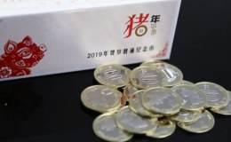 2019年10元猪纪念币值多少钱 2019年10元猪纪念币最新价格表