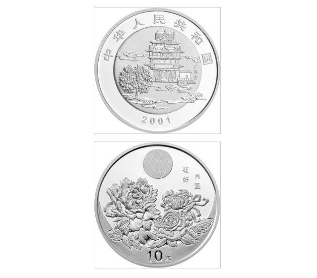 花好月圆中秋银币价格是多少钱 花好月圆中秋银币图片欣赏