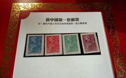 珍邮1949真实价格多少 珍邮1949会升值吗