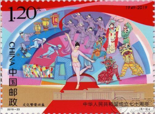 70周年纪念邮票市场价格多少钱 70周年纪念邮票图片大全