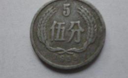 55年五分硬币值多少钱 55年五分硬币图片介绍