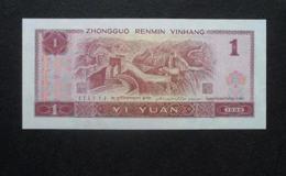 96年1元人民币值多少钱 96年1元人民币特点介绍