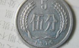 76年的五分钱硬币价格 76年的五分钱硬币值得激情小说吗