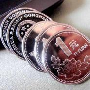 牡丹1元硬币价格表 牡丹1元硬币行情分析