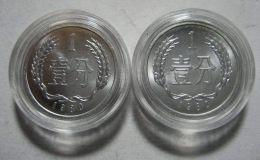 1980一分硬币值多少钱目前 1980一分硬币最新市场价目一览表