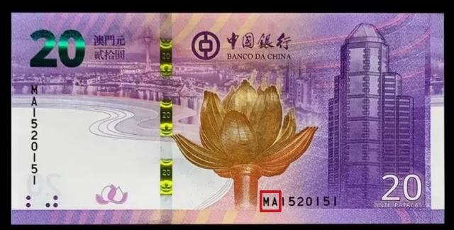 澳门荷花钞哪个冠号贵 澳门荷花钞有哪些冠号