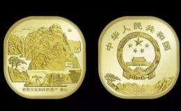 五元泰山纪念币值多少钱 五元泰山纪念币价格行情分析