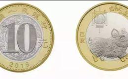 猪币10元最新价格表 10元猪纪念币值多少钱