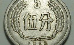 哪年的硬币值钱 值钱的硬币有哪些