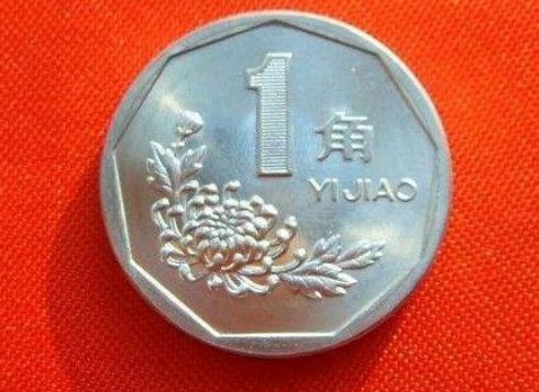 1997年的硬币值钱吗 1997年各面值硬币值多少钱