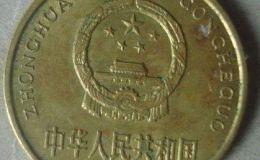 2000年五角梅花能賣多少錢 2000年五角梅花回收市場報價表