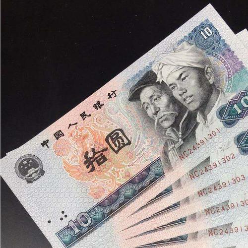 8010人民币单张价格是多少钱 8010人民币最新价目表一览