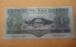 1953年三元紙幣價格圖片 1953年三元紙幣特點特征